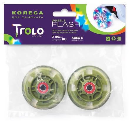 Транспорт для детей Аксессуары: Колеса светящиеся для самоката Trolo Maxi 80 мм (Зеленый-хаки)